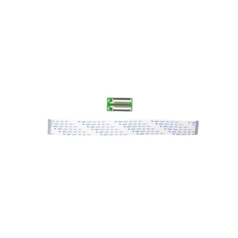 Extension pour afficheur Papirus