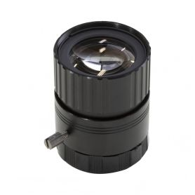 Objectif 14mm - CSMount